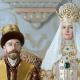 20 редких снимков в цвете одного из последних балов Романовых