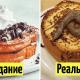 Ресторанная еда в меню и в реальности (9 фото)