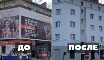 Польский Гданьск избавился от наружной рекламы и даже ежики удивились результату