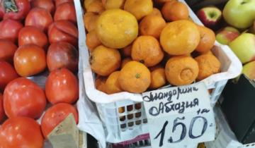 Горничная в отеле научила, как отличить мандарины из Абхазии от турецких