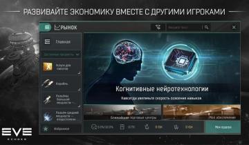 Космические приложения в AppGallery
