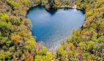Озеро Тойони названо самым романтичным местом в Японии