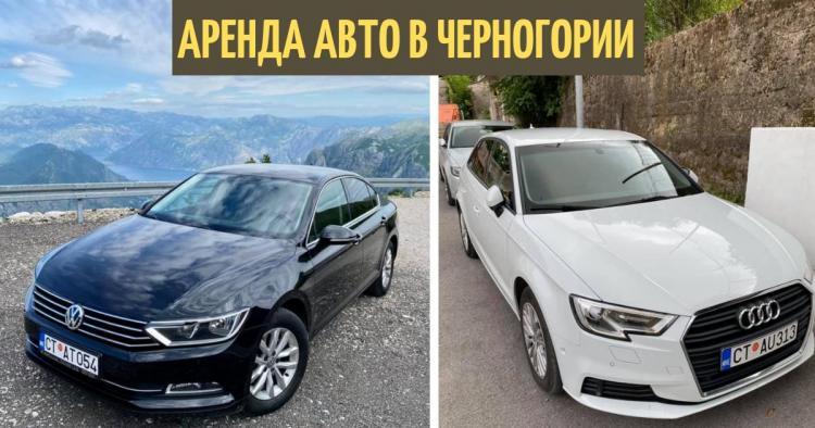 car rental montenegro