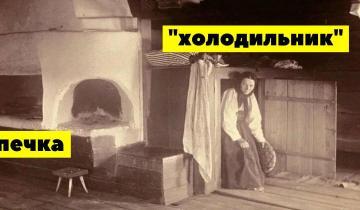 Как раньше выглядели кухни в крестьянских домах (16 фото)