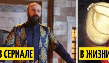 Желтые зубы, ноги колесом – как на самом деле выглядел настоящий султан Сулейман